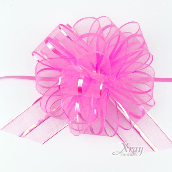 X射線【Y990002】手拉花緞帶(粉紅),織帶/緞帶花/D I Y手工藝/包裝材料/花藝材料/婚禮佈置/會場佈置
