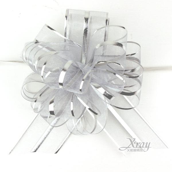 X射線【Y990007】手拉花緞帶(銀),織帶/緞帶花/D I Y手工藝/包裝材料/花藝材料/婚禮佈置/會場佈置