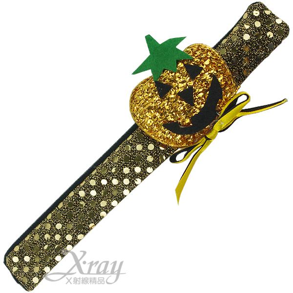 X射線【W403095】萬聖閃燈裝飾手環-金蔥南瓜,聖誕節/聖誕禮物/聖誕佈置/聖誕掛飾/聖誕裝飾/聖誕吊飾/聖誕襪/禮