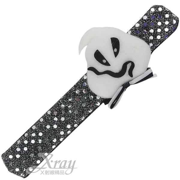 X射線【W400551】萬聖裝飾手環-白鬼,聖誕節/聖誕禮物/聖誕佈置/聖誕掛飾/聖誕裝飾/聖誕吊飾/聖誕襪/禮物袋