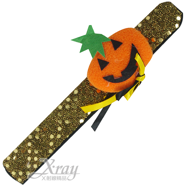 X射線【W400552】萬聖裝飾手環-圓南瓜,聖誕節/聖誕禮物/聖誕佈置/聖誕掛飾/聖誕裝飾/聖誕吊飾/聖誕襪/禮物袋