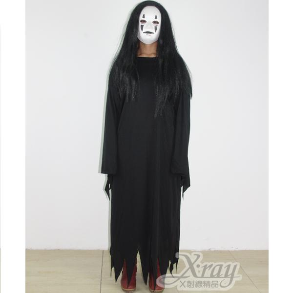 X射線【W000007】無臉男,萬聖節造型服裝/派對用品/尾牙表演/舞會道具/角色扮演