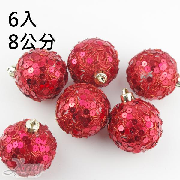 X射線【X169010】6入8公分鍍金球(紅色.珠寶),聖誕/聖誕佈置/裝飾/吊飾/交換禮物