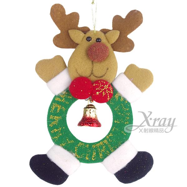 X射線【X293185】19cm聖誕花圈玩偶吊飾(麋鹿),聖誕節/聖誕禮物/聖誕佈置/聖誕掛飾/聖誕裝飾/聖誕吊飾/聖誕襪/禮物袋