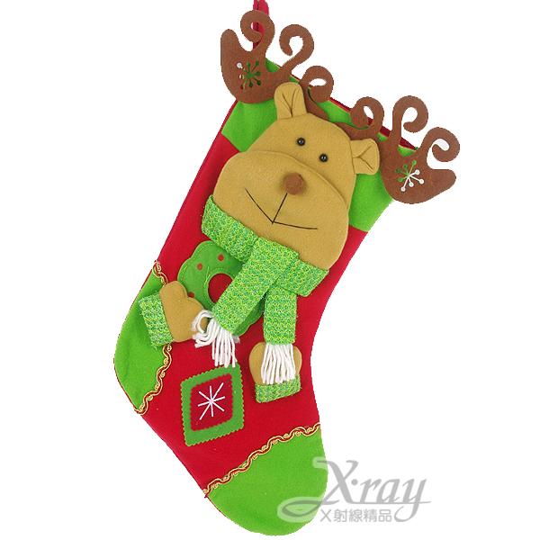 X射線【X296239】21吋單頭聖誕造型襪(麋鹿),聖誕衣/聖誕帽/聖誕襪/聖誕禮物袋/聖誕裝