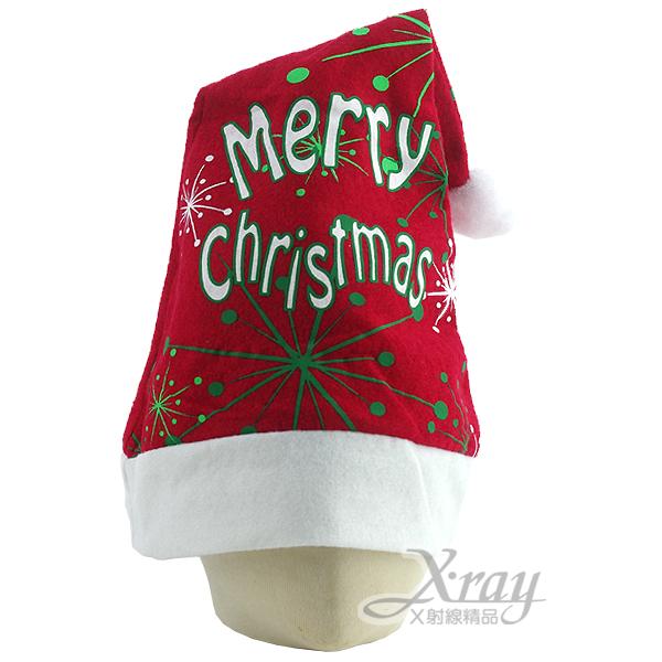 """X射線【X652682】15.5""""歡樂彩印聖誕帽(大人適用),聖誕/聖誕老公公裝/聖誕帽/角色扮演"""