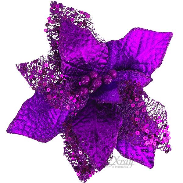 X射線【X110006】聖誕花(紫色.綢+片),聖誕裝飾/聖誕花材/聖誕襪/聖誕樹/聖誕吊飾/聖誕擺飾