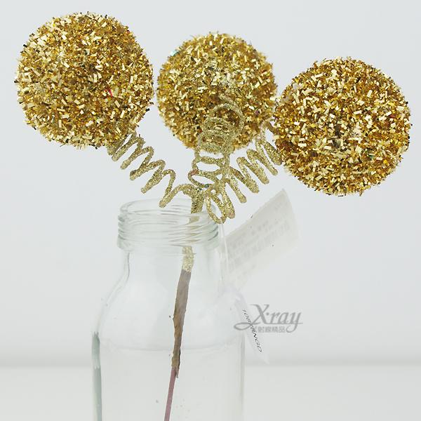 X射線【X130006】彩蔥球(金色),聖誕裝飾/聖誕花材/聖誕襪/聖誕樹/聖誕吊飾/聖誕擺飾