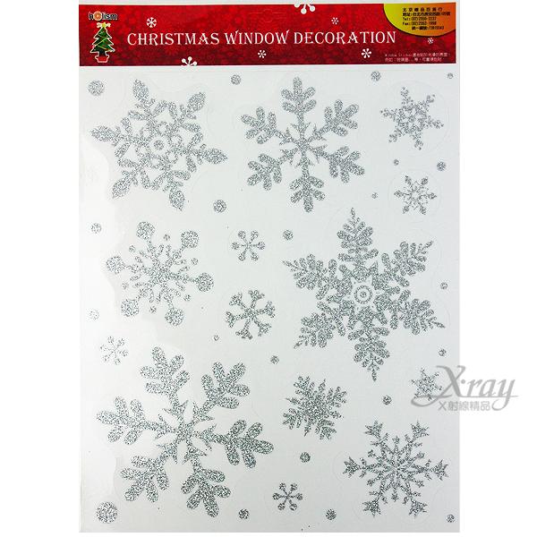 X射線【X815000】亮粉靜電貼-雪花,聖誕衣/聖誕帽/聖誕襪/聖誕禮物袋/聖誕老人衣服