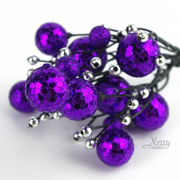 X射線【X130015】球型花蕾(紫),聖誕裝飾/聖誕花材/聖誕襪/聖誕樹/聖誕吊飾/聖誕擺飾
