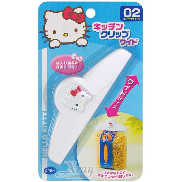 X射線【C125823】Kitty夾子(大.白),密封夾/封口夾/食物保鮮