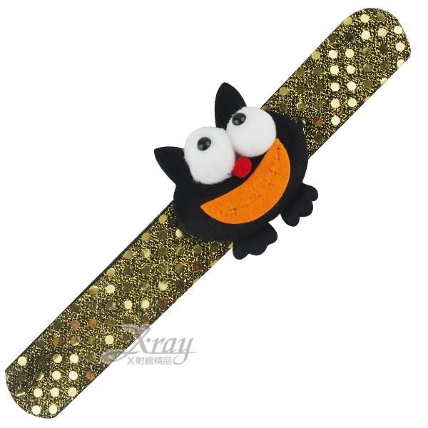 X射線【W400553】萬聖裝飾手環-蝙蝠,聖誕節/聖誕禮物/聖誕佈置/聖誕掛飾/聖誕裝飾/聖誕吊飾/聖誕襪/禮物袋