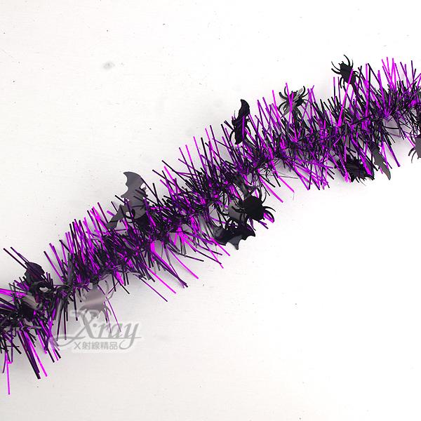 X射線【W405600】蜘蛛蝙蝠金蔥條(紫),錫箔條飾品/萬聖佈置/萬聖節/裝飾/聖誕節