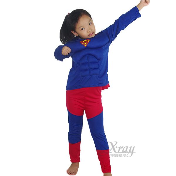 X射線【W370006】二件式超人肌肉服裝,化妝舞會/角色扮演/尾牙表演/萬聖節/聖誕節/兒童變裝/cosplay