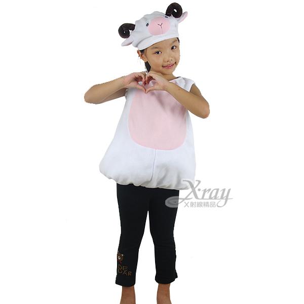 X射線【W390005】綿羊蓬蓬裝(附頭套),化妝舞會/角色扮演/尾牙表演/萬聖節/聖誕節/兒童變裝