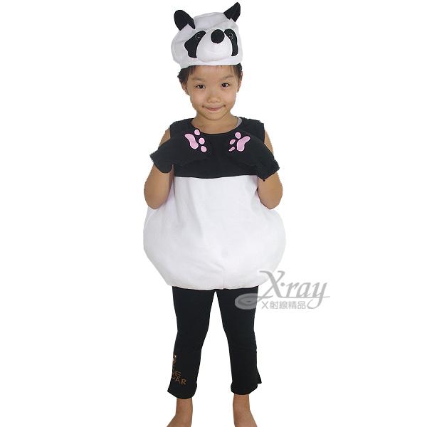 X射線【W390006】熊貓蓬蓬裝(附頭套),化妝舞會/角色扮演/尾牙表演/萬聖節/聖誕節/兒童變裝