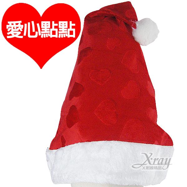 X射線【X004018】愛心點點聖誕帽(大人適用),聖誕老公公帽/聖誕老公公裝/聖誕帽/角色扮演