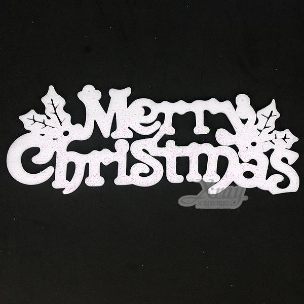 X射線【X284915】泡棉五彩英文字,聖誕節/聖誕樹/聖誕佈置/聖誕掛飾/聖誕裝飾