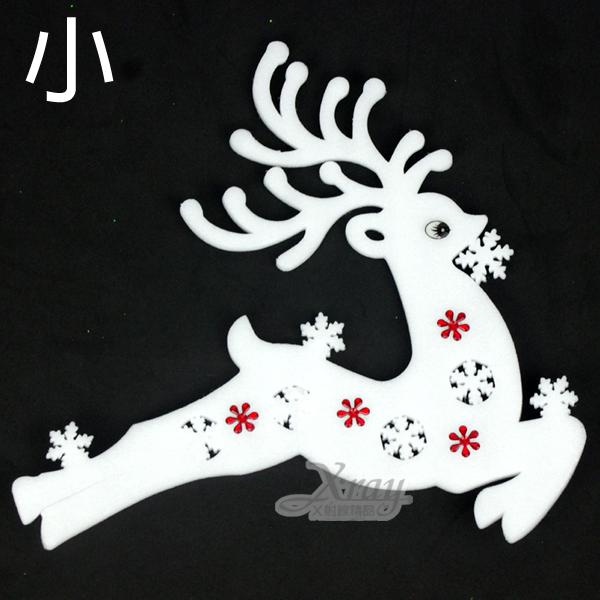 X射線【X284960】泡棉聖誕鹿(小),聖誕節/聖誕樹/聖誕佈置/聖誕掛飾/聖誕裝飾/麋鹿
