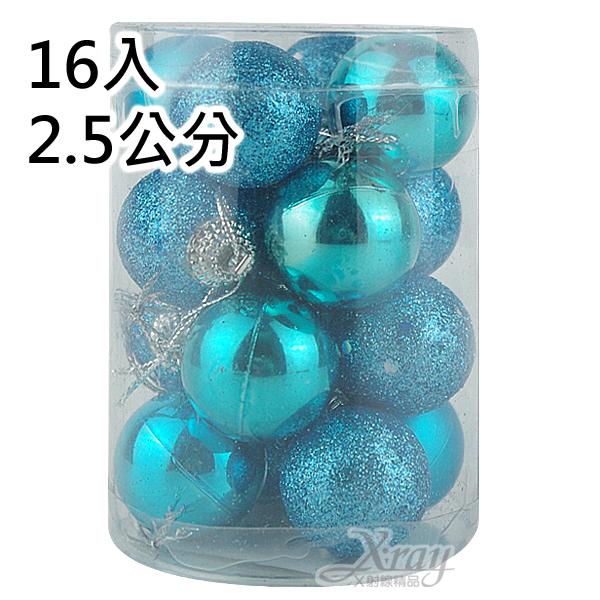 X射線【X299155】16入2.5cm鍍金球(藍.混款),聖誕節/聖誕樹/聖誕佈置/聖誕掛飾/裝飾/吊飾