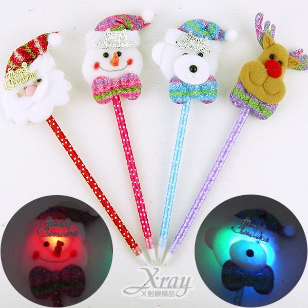 X射線【X389221】閃燈聖誕造型原子筆(隨機出貨不挑款),聖誕節/聖誕禮物/裝飾/聖誕小禮物