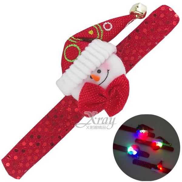 X射線【X280007】閃燈聖誕手環(雪人),聖誕節/聖誕禮物/聖誕襪/禮物袋