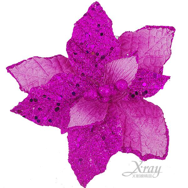 X射線【X110011】聖誕花(粉.絨布.亮片),聖誕節/聖誕花/聖誕佈置/聖誕裝飾/掛飾/吊飾