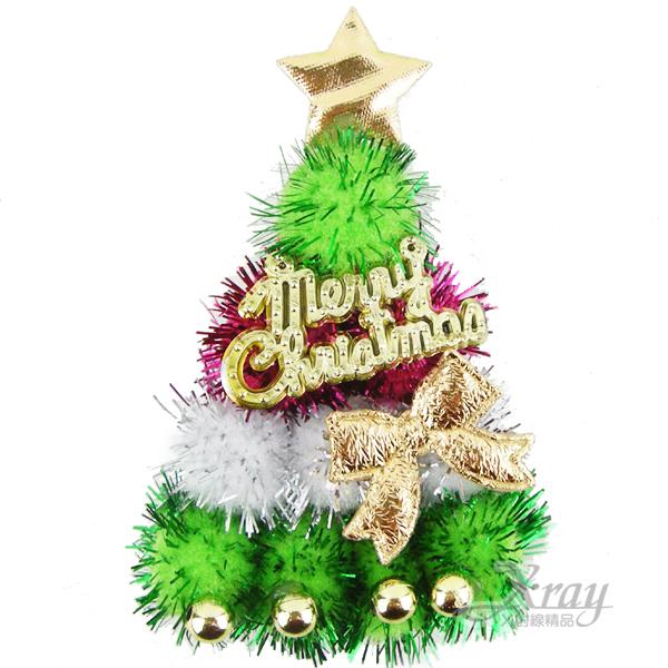 X射線【X480415】聖誕毛球別針(聖誕樹)(隨機出貨),胸針/胸章/聖誕節/聖誕禮物/裝飾/聖誕小禮物