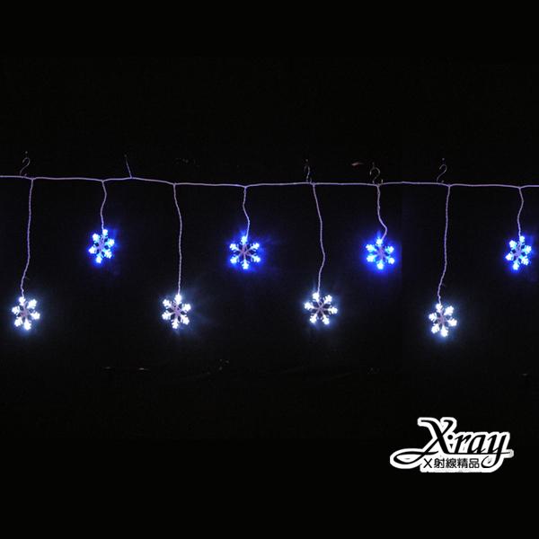 X射線【X080005】50燈LED雪花冰柱燈(藍白)+IC,窗檯/屋簷/櫥窗造景/LED燈/聖誕燈/裝飾燈/燈飾/造型燈/聖誕佈置