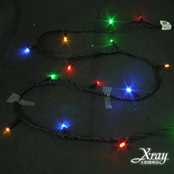 X射線【X100010】100燈LED線燈(B)-四彩+IC,聖誕樹/LED燈/聖誕燈/裝飾燈/燈飾/造型燈/聖誕佈置/聖誕樹