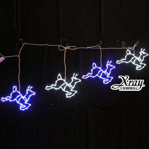 X射線【X170003】LED麋鹿窗簾燈(藍白)+IC,窗檯/屋簷/櫥窗造景/LED燈/聖誕燈/裝飾燈/燈飾/造型燈/聖誕佈置