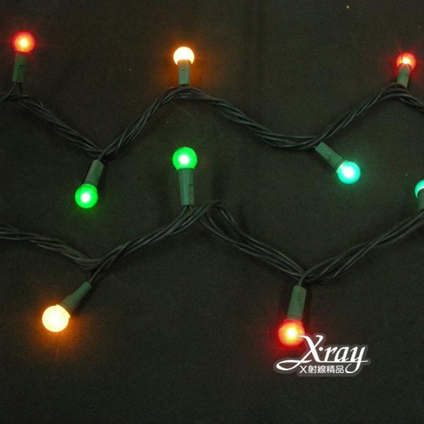 X射線【X100011】100燈珍珠線燈(彩)+IC,聖誕樹/聖誕燈/裝飾燈/燈飾/造型燈/聖誕佈置/聖誕樹