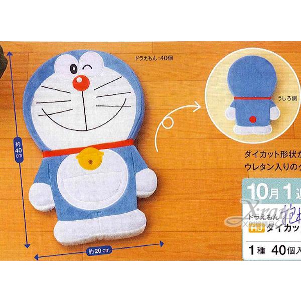 X射線【C004462】40CM哆啦A夢造型抱枕景品《藍.人型》,絨毛娃娃/卡通娃娃/玩偶