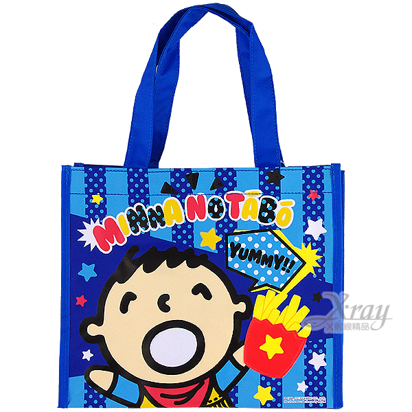 X射線【C905735】大寶方形防水尼龍拉鍊提袋(藍大寶拿薯條),環保袋/購物袋/手提袋/便當袋/TABO/保鮮/開學必備