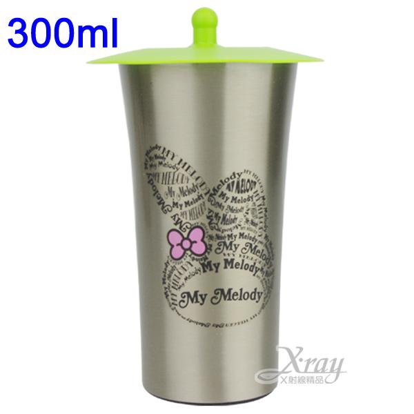 X射線【C065963】美樂蒂不鏽鋼保溫瓶附蓋(多字.頭型)300ml,環保/隨手瓶/保溫杯/直飲式水壺/保冷保溫