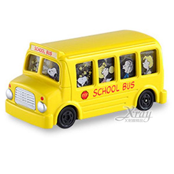 X射線【C466413】史努比造型小巴士《黃》經典造型值得收藏,模型車/造型車/玩具車