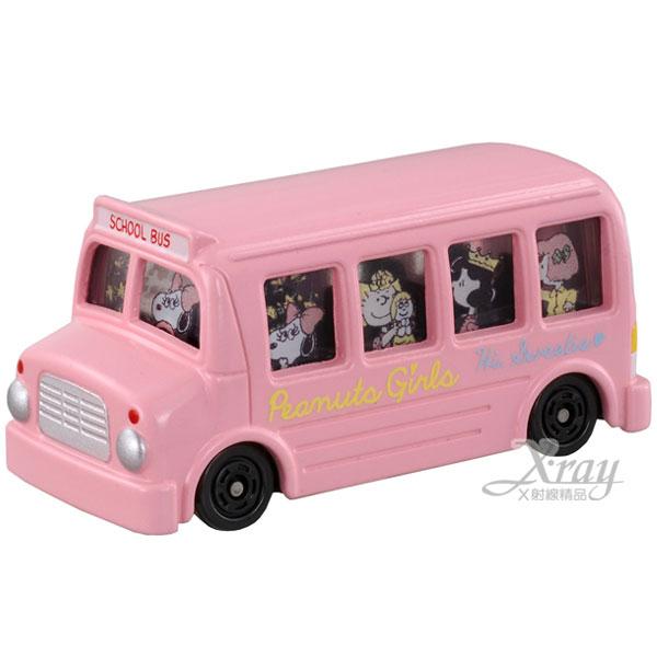 X射線【C804512】史努比造型小巴士《粉紅》經典造型值得收藏,模型車/造型車/玩具車