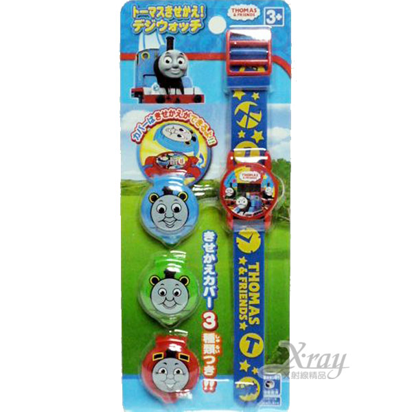 X射線【C011241】湯瑪士電子錶(藍.附3款錶蓋),腕錶/手錶
