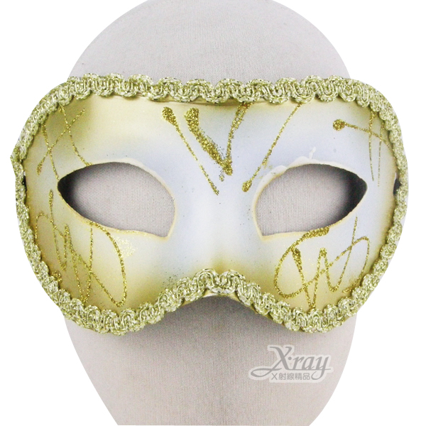 X射線【W506352】亮面緞帶面具(黃),萬聖節服裝/派對用品/舞會道具/cosplay服裝/角色扮演