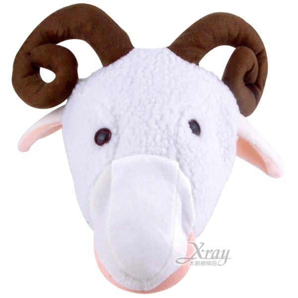 X射線【W010036】白山羊造型帽,化妝舞會/表演造型/尾牙表演/聖誕節/派對道具/cosplay/動物帽/羊年
