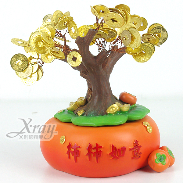 X射線【Z031437】柿柿如意聚寶盆,春節/過年佈置/擺飾/掛飾/吊飾/送禮/馬年