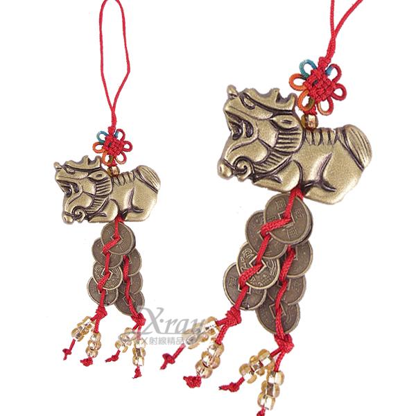 X射線【Z148835】吉祥小吊飾-貔貅,春節/過年佈置/羊年/掛飾/吊飾/送禮