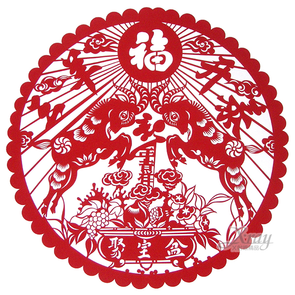 X射線【Z705342】三羊開泰精品剪紙,春節/過年佈置/門聯/春聯/紙製品/賀年/壁貼/羊年