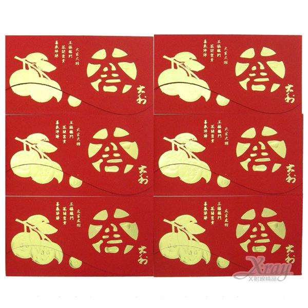 X射線【Z708619】西式紅包袋6入(大吉大利)2包$100,春節/過年/金元寶/紅包袋/糖果盒/猴年