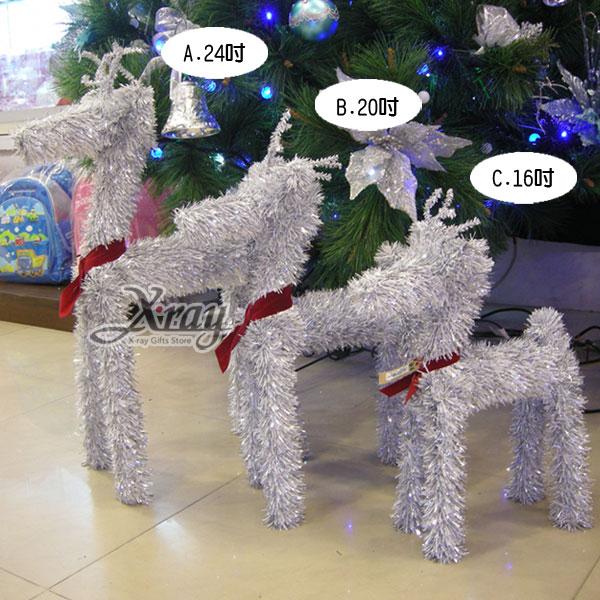 X射線【X067968】草綠鹿(12吋)(銀),聖誕麋鹿/聖誕擺飾/聖誕禮物袋/聖誕老人衣服