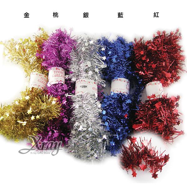 """X射線【X490004】星星棉紗條4"""", 聖誕衣/聖誕帽/聖誕襪/聖誕禮物袋/聖誕老人衣服"""
