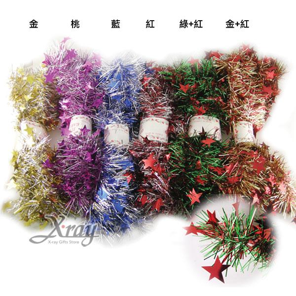 """X射線【X490012】大星星棉紗5"""", 聖誕衣/聖誕帽/聖誕襪/聖誕禮物袋/聖誕老人衣服"""
