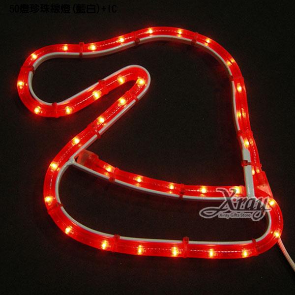 X射線【X150002】非霓虹-帽子, LED燈/聖誕燈/裝飾燈/燈飾/造型燈/聖誕佈置