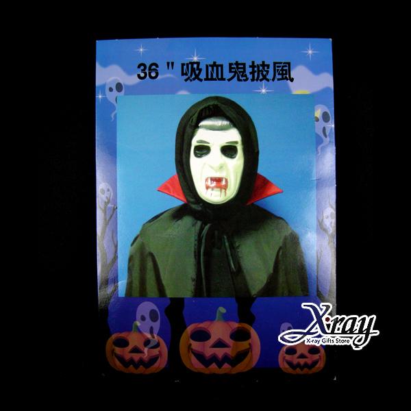 X射線【W878243】吸血鬼披風(36吋),萬聖節服裝/化妝舞會/派對道具/兒