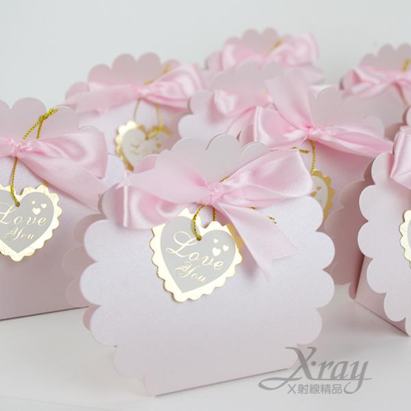 X射線【B90003】婚禮小物系列-喜糖盒喜糖袋粉紅小花款~